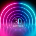 Bullet Time 3D, Организация мероприятий в Андреапольском районе