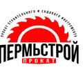 ПермьСтройПрокат, Аренда инструментов в Верхних Муллах