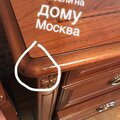 Подгонка мебели