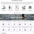 Создание проектов интернет бизнеса