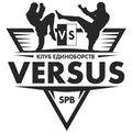 Клуб тайского бокса и кикбоксинга  К-1 Версус., Занятия с тренерами в Приморском районе