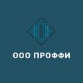 """ООО """"Проффи"""", Подключение телевизионной и телефонной сети к щиту в Ярославле"""