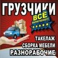 Ип Ширяев А.Г , Строительство монолитного подвала в Городском округе Тула
