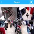 Автоматизация видеонаблюдения