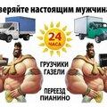 Переезд-Сервис, Вывоз мусора в Советском районе