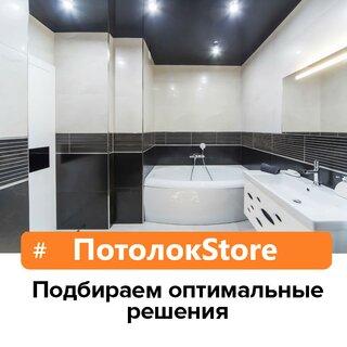 ПотолокStore