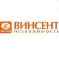 Винсент недвижимость Сочи, Долевое участие в строительстве в Апшеронском районе