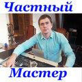 Сергей Михайлович Кочетков, Заказ компьютерной помощи в Советском районе