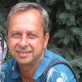 Илья Костров, Укладка керамогранита в Городском округе Нижний Новгород