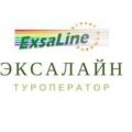 ТКЭКСАЛАЙН, Другое в Городском округе Волгодонск
