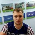 Сервисный Центр, Настройка и ремонт оргтехники в Сергиево-Посадском районе