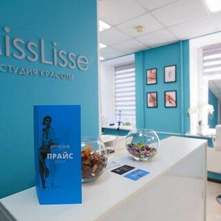 Студия красоты MissLisse