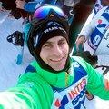 Илья Санин, Тренеры по лыжам в Тропарёво-Никулино