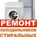 Сервис-Сервер, Ремонт и установка техники в Александровском районе
