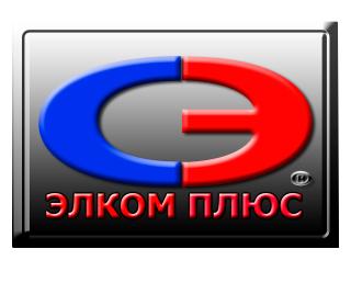 ООО «Элком Плюс»