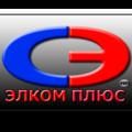 ООО «Элком Плюс», Демонтаж канализационной сети в Нижнедевицком районе