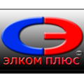 ООО «Элком Плюс», Демонтаж септика в Нижнедевицком районе