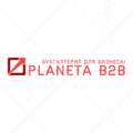 """Компания """"Planeta B2B"""", Регистрация кассового аппарата в Юго-восточном административном округе"""