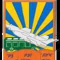 """АО """"РЗ РЭТ """"ЛУЧ"""", Обслуживание электрооборудования в Янине-2"""