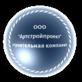 """ООО"""" АртСтройПроект"""", Строительство гаражей в Югорске"""
