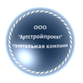 "ООО"" АртСтройПроект"", Демонтаж электросети в Югорске"