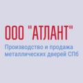 АТЛАНТ, Демонтаж металлической двери в Старой