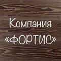 ФОРТИС, Вывоз грунта в Захарьино