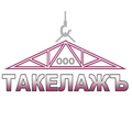 ООО ТакелажЪ, Услуги манипулятора во Фрязино