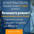 www.alv-service.ru, Строительство домов и коттеджей в Городском округе Кинель