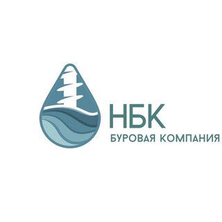 Новосибирская буровая компания (НБК)