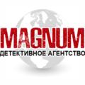 Детективное агентство Magnum, Сбор информации в Кунцево