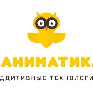 """ООО """"ЗАНИМАТИКА"""""""