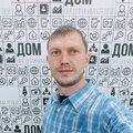 Алексей Брагин, Email-маркетинг в Западном округе