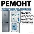 Александр К., Замена платы управления в Приозерском районе