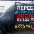 Евгений Ильин, Услуги грузчиков в Акъярском сельсовете