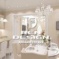 """Дизайн студия """"REN-Design"""", Трехмерная визуализация в Магнитогорске"""