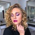Карина Саттарова, Свадебный макияж в Уфе