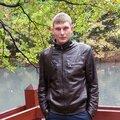 Вадим Хохулин, Ремонт люстр и осветительных приборов в Нижнекамске