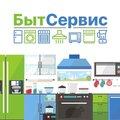 БытСервис, Ремонт и установка кухонных плит в Шувалову-Озерках