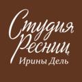 Студия ресниц Ирины Дель, Наращивание ресниц (классическое) в Новосибирской области