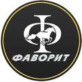 СК Фаворит , Установка дверей и замков в Новосибирском районе