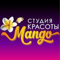 Студия красоты Манго, Окрашивание волос краской клиента в Дзержинском районе