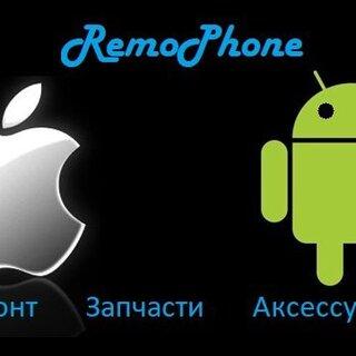 Remophone
