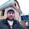 OVERON, Монтаж фасадов в Павловском районе
