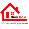 ООО ,,Ваш Дом ,,, Строительство гаража под ключ в Бегуницах