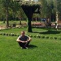 Дмитрий K., Корчевание пня в Клину