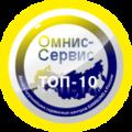 Омнис-Сервис, Диагностика в Москве и Московской области
