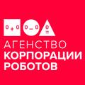 Агенство роботов, Организация интерактива на мероприятиях в Лозовском сельском поселении