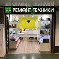 Fixrobot.ru, Диагностика в Москве и Московской области
