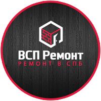 ВСП Ремонт